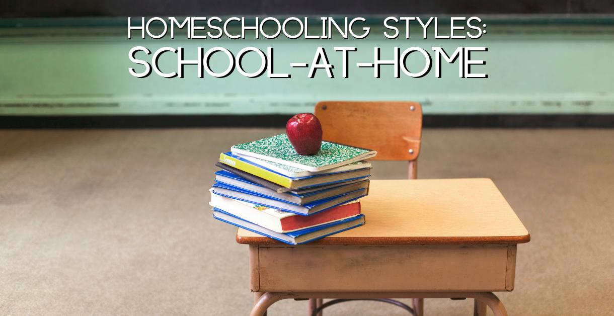 School-at-home 1220 X 628 v2